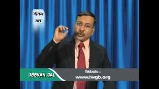 Jeevan Jal TV, Sermon on Psalm 32:1-2
