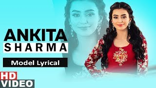 Reh Vi Nai Hunda (Model Lyrical) | Ankita Sharma | Manpreet Sandhu | Latest Punjabi Songs 2019