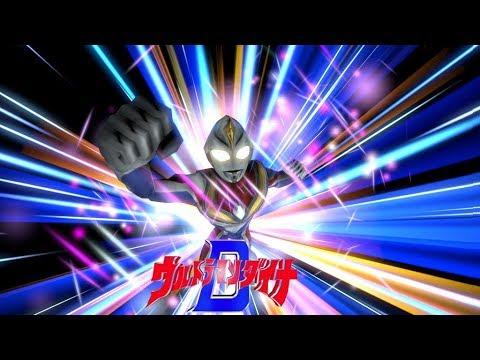 [SFM] Ultraman Dyna Teaser