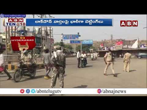 Hyderabad: Betting On Coronavirus Lockdown In Hyderabad | ABN Telugu