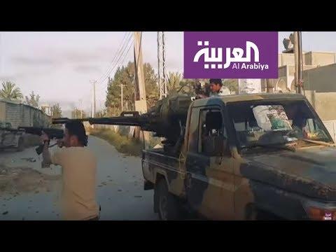 الجيش الليبي يخطط لتكثيف هجوم طرابلس  - نشر قبل 2 ساعة