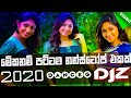 2020 Sinhala New | Dj Nonstop | Sinhala Old Songs | Ful Fun Party Dance Dj Nonstop