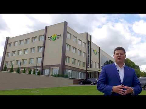 AgroTV Ukraine: Освіта 2.0: в Умані запрацював перший Український аграрний ліцей