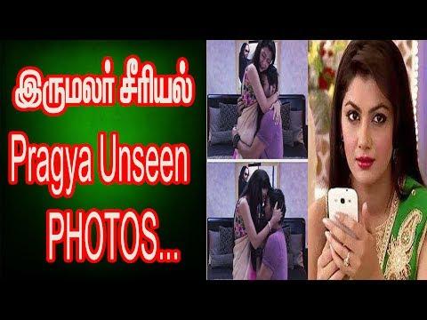 iru malargal serial pragya unseen photos