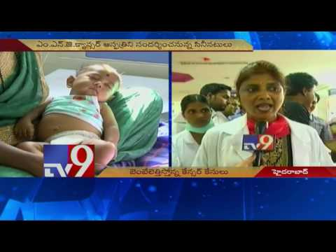 Actor Sunil gives hope to Child Cancer patients - World Cancer Day - TV9