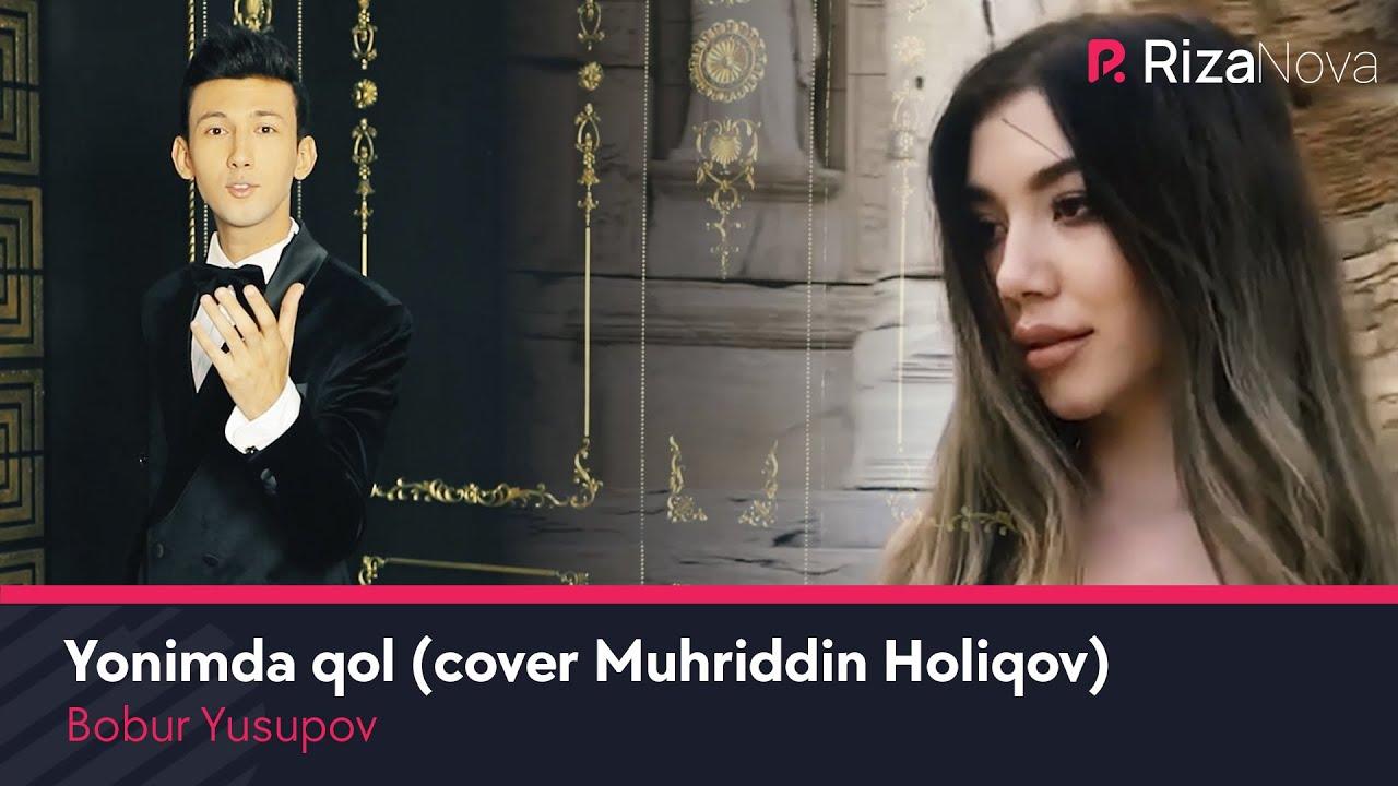 Bobur Yusupov - Yonimda qol | Бобур Юсупов - Ёнимда кол (cover Muhriddin Holiqov)