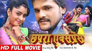 Video छपरा एक्सप्रेस - Chhapra Express - Full Bhojpuri Movie - Bhojpuri Film 2015 - Khesari Lal Yadav download MP3, 3GP, MP4, WEBM, AVI, FLV September 2018