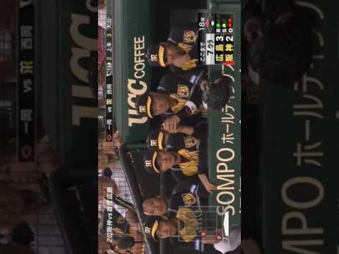 H.29 7/19 阪神・西岡激怒!