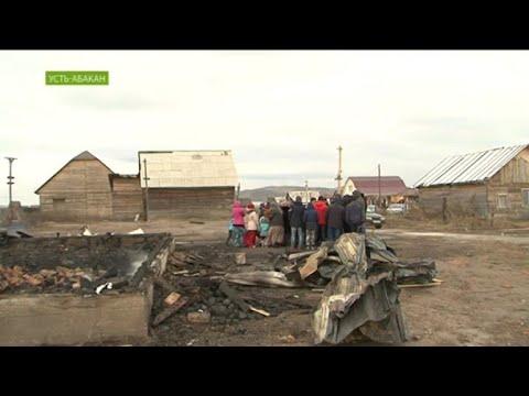 В цыганском посёлке в Хакасии горят дома
