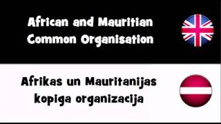 SAY IT IN 20 LANGUAGES = African and Mauritian Common Organisation