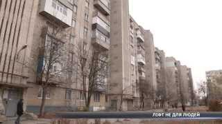 Інвалід, що живе на 9-му поверсі, більше року домагається ремонту ліфта