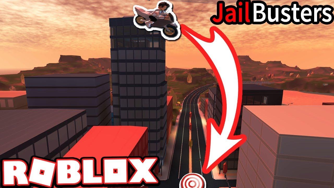 jailbuster