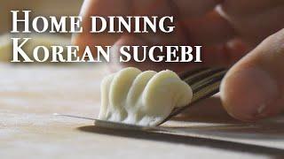 [ENG SUB] 홈 다이닝 수제비 플레이팅 한국음식 | Home Dining Korean Food Sugebi