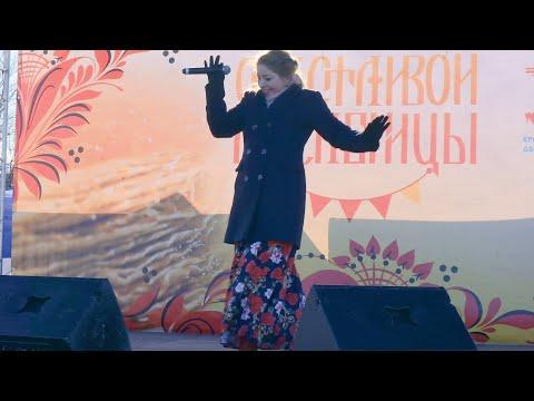 Снег летит – Юлия Борисова (Кронштадт, масленица, 2020 г.)