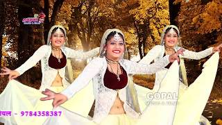 Rajsthani DJ Song 2018 भारत मच गयो रे खाड़ी में श्री देवनारायण भगवान की जयंती के उपलक्ष HD VIDEO