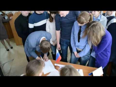 Игра Молодежь за выборы
