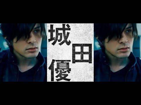 城田優 亜人 CM スチル画像。CM動画を再生できます。