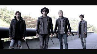 FREAK - 誓いの歌