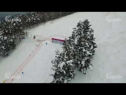 秋田テレビ株式会社様 2017 FIS フリースタイルスキーワールドカップ<br>秋田たざわ湖大会 TV番組用ドローン撮影01