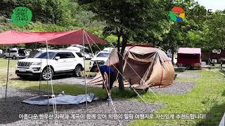 생생 여행정보 톡 - 경상남도 편
