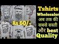 Tshirts wholesale market |t-shirt wholesaler|shorts  lower |gandhinagar