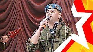 Финальный концерт (часть 1) 20 фестиваля армейской песни 'ЗВЕЗДА', 2017 год