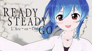 【女性が歌う】READY STEADY GO / Covered by 星乃めあ【L'Arc-en-Ciel】MV