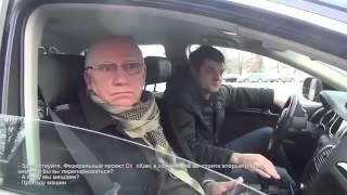 НОВЫЙ ВЫПУСК 2014 СтопХам   Выгрузка охраняемого лица