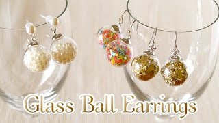 DIY How to Make Kawaii Glass Ball Earrings (Extras) ガラスドームピアスの作り方 - OCHIKERON - CREATE EAT HAPPY