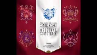 Sen no Kiseki OST - I miss you