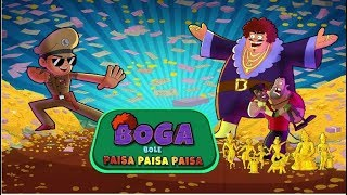 Official Song | Boga Bole Paisa Paisa Paisa, today at 1:30 PM | Little Singham | Discovery Kids