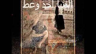 الله يسامحك روح يوسف شافي تصميم ريتاج الدعجه Youtube