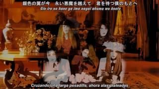 Canción: Seraph - Serafín Album: Memoire Artista: MALICE MIZER Fech...