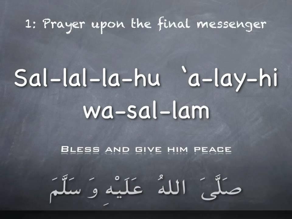 Word-by-Word Arabic - Prayer upon Muhammad & Praising Allah
