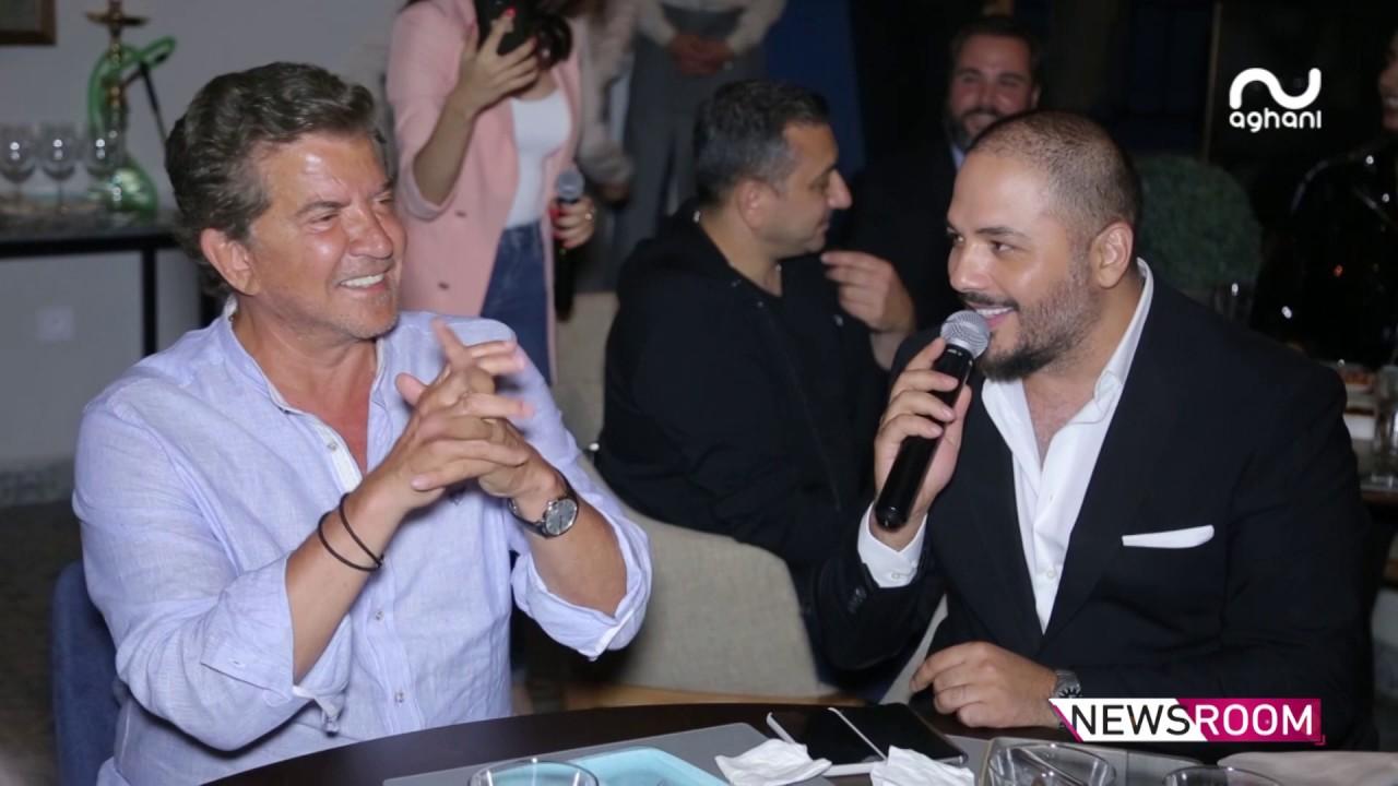 رامي عيّاش يفتتح مطعمه الجديد