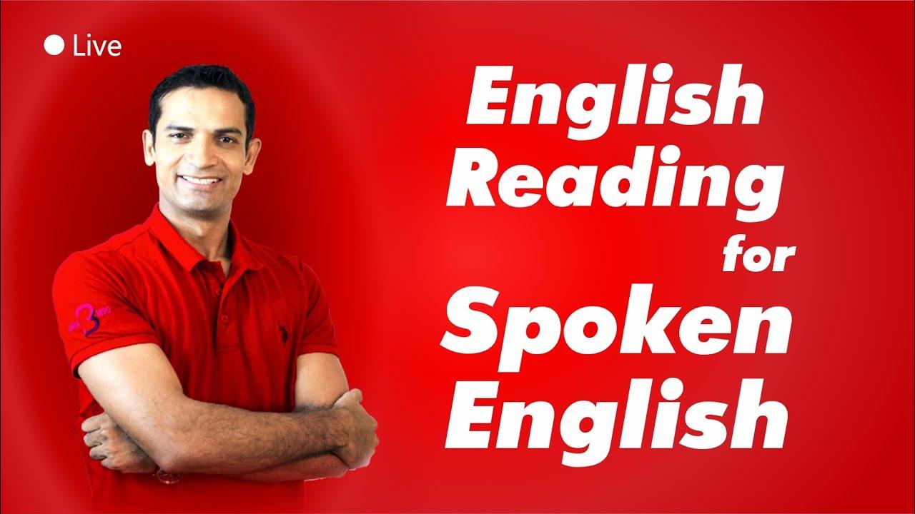 Vid 2 | English reading for Spoken English with Sir Akmal Angrezi Wala | The Skill Sets
