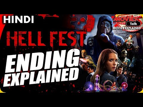 HELL FEST (2018) : Ending Explained In Hindi
