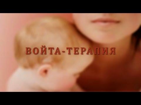 Гистероскопия удаление полипа в матке, цена 14 100 руб