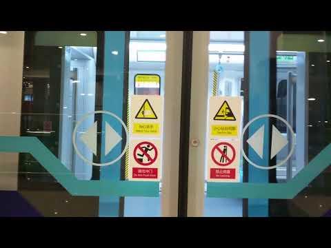 [Shi Jia Zhuang]  metro transfer 石家庄地铁换乘