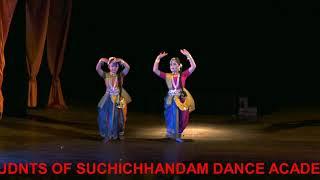 Gambar cover SAJANI SAJANI RADHIKA -junior students of suchichhandam dance academy