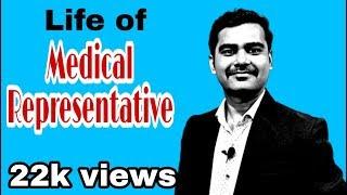 Part 1 | Life of Medical Representative | कहानी एक MR की | Medical Representative Job | Sagar Garve
