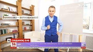 Назви населених пунктів з помилками: Глеваха - експрес-урок української мови