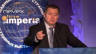 видео Почему Путин не может перехватить Центробанк РФ