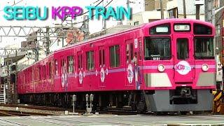 【西武鉄道】きゃりーぱみゅぱみゅの名曲をモチーフにしたラッピング電...