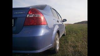 Датчик заднего хода Шевроле Авео (Chevrolet Aveo T250 )