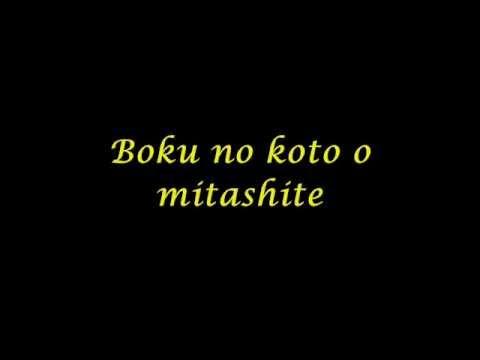 Len Kagamine  SPICE!MP3 with lyrics on screen
