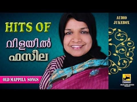 Vilayil Faseela Hits   Old Is Gold Mappila Songs   Pazhaya Mappila Pattukal