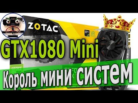 Купить Видеокарта Gigabyte GeForce GTX 1050 Ti G1 [GV