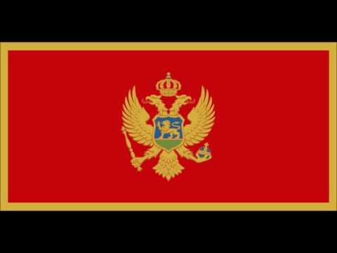 Montenegro National Anthem Instrumental