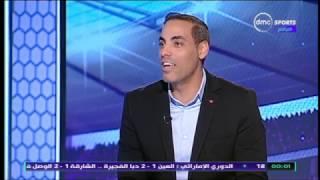 المقصورة - الكابتن خالد بيبو: عامر حسين